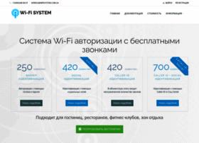 Wifisystem.com.ua thumbnail