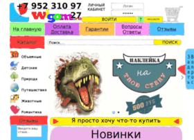 Wigom.ru thumbnail
