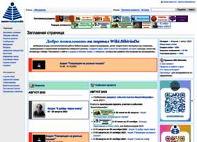 Wiki-sibiriada.ru thumbnail