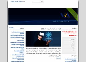 Wiki.era-network.ir thumbnail
