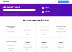 Wiki.insales.ru thumbnail