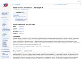 Wiki.standart-n.ru thumbnail