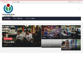 Wikimedia.hk thumbnail