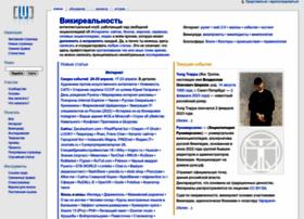 Wikireality.ru thumbnail