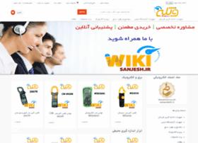 Wikisanjesh.ir thumbnail
