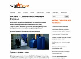 Wikiteplo.ru thumbnail