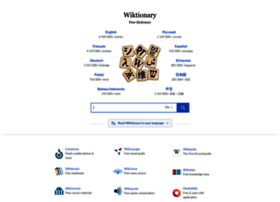 Wiktionary.org thumbnail