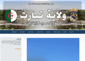 Wilaya-tiaret.dz thumbnail