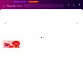 Wildberries.ru thumbnail