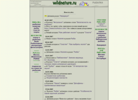 Wildnature.ru thumbnail