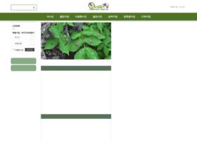 Wildplant.kr thumbnail