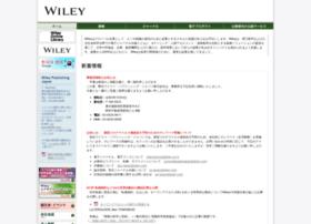 Wiley.co.jp thumbnail