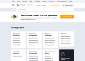 Wilgood.ru thumbnail