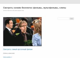 Will-game.ru thumbnail