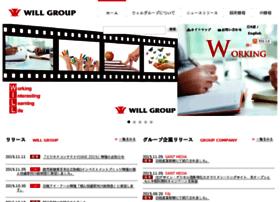 Will-hd.co.jp thumbnail