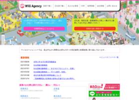 Willagency.co.jp thumbnail