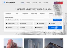 Willgrade.ru thumbnail