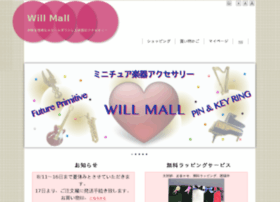Willmall.biz thumbnail
