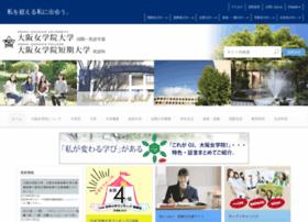 Wilmina.ac.jp thumbnail