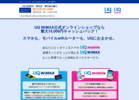 Wimax2.co.jp thumbnail
