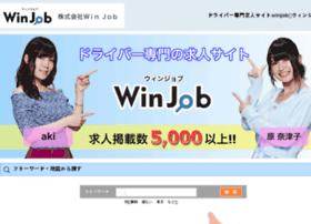 Win-job.jp thumbnail