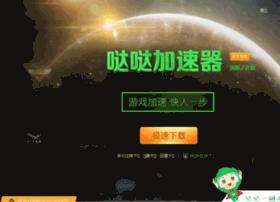 Win-pe.cn thumbnail
