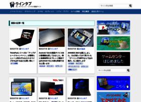 Win-tab.net thumbnail