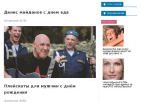 Win-web.ru thumbnail