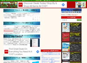 Win10.jp thumbnail