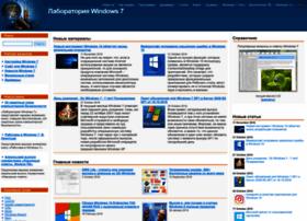 Win61.ru thumbnail