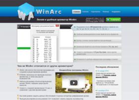 Winarc.ru thumbnail