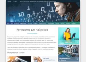 Winblogs.ru thumbnail