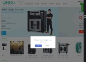Winbo.cn thumbnail