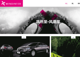 Windinter.cn thumbnail