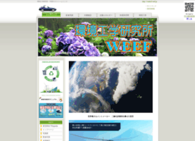 Windofweef.jp thumbnail