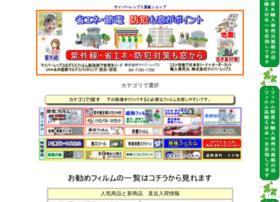 Window-film.co.jp thumbnail