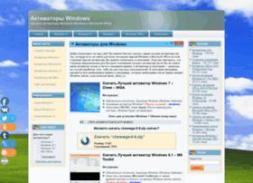 Windows-activ.ru thumbnail