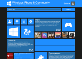 Windows-phone-8.ru thumbnail