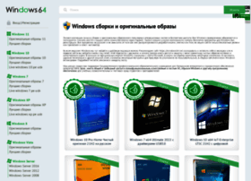 Windows64.net thumbnail