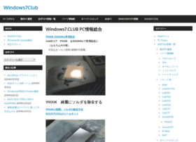 Windows7.club thumbnail