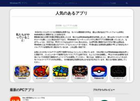 Windowsapp.tokyo thumbnail