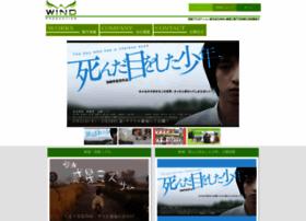 Windpro.jp thumbnail