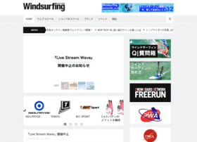 Windsurfing-mag.jp thumbnail
