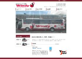 Windy-kanko.co.jp thumbnail