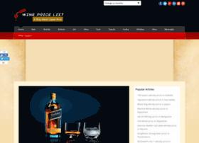 Wine-pricelist.com thumbnail
