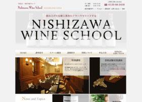 Wine-school.jp thumbnail