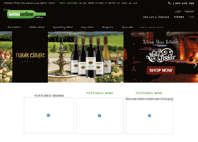 Wineonline.com.au thumbnail