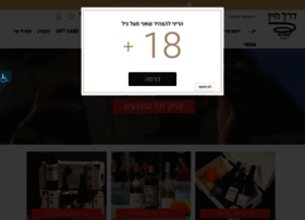 Wineroute.co.il thumbnail
