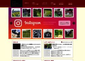 Winery.or.jp thumbnail