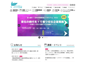 Wings-kyoto.jp thumbnail